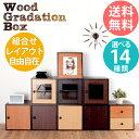 【商品到着後レビューで3%OFF】収納ボックス カラーBOX カラーボックス ディスプレイラック キ...