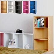 クーポン ボックス 子供部屋 ホワイト シンプル