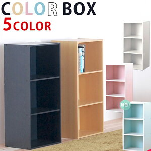 ボックス アウトレット 子供部屋 ホワイト シンプル