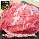 【送料込み】日本一の和牛鹿児島黒牛切り落とし400g 1
