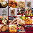 送料無料 お惣菜3点バイキング 15種類の中から3品チョイス