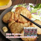 【送料無料】ふわふわ鶏肉とゴボウのさつま揚げ1kg×3パック