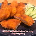 【送料無料】国産鶏ささみチーズカツ100g20枚2kgセット