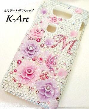 ◆華麗な3Dアート+スワロフスキーの輝き!!【ピンクとパープルの薔薇】白 アゲハ蝶 メディアス MEDIAS PP LTE ES X U W N-04D N-05D N-07D N-02E N-04E N-05E N-06E ケース デコ