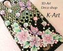 【送料無料】華麗な3Dアート+スワロフスキー【ピンクの花&アゲハ蝶】黒グラデーション iPhon……