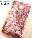 【送料無料】華麗な3Dアート+ピンクのスワロフスキー【ピンクの薔薇】iPhone6sPlus iPhone7 i……