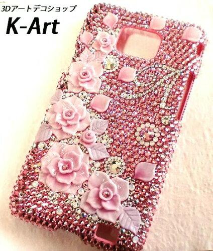 iPhone7ケース iPhone6sPlusケース OK◆華麗な3Dアート+ピンクのスワロフスキー【ピ...