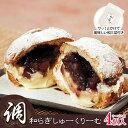 【和菓子 洋菓子 スイーツ】和三盆&あんこの和風シュークリーム「調」-...