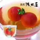 まるごとトマトスープ