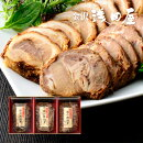 BB50豚の琥珀煮