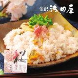 [金沢浅田屋]桜ちらし寿司の素(2合用)さくら すし