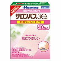 【第3類医薬品】 サロンパス30 40枚
