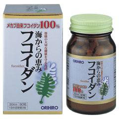 オリヒロ フコイダン(90粒)