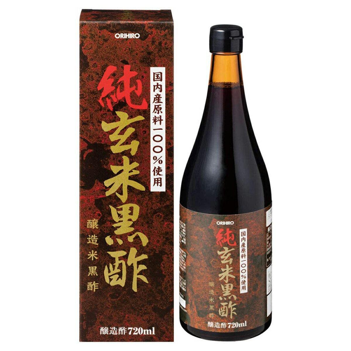 オリヒロ 純玄米黒酢(720ml)_