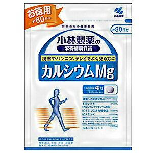 小林製薬 カルシウムMg 240粒(約60日分)