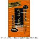 ユウキ製薬 徳用 やわらか焙煎 ウコン茶 1g×60包