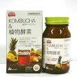 KOMBUCHA&植物酵素 60粒 明治薬品
