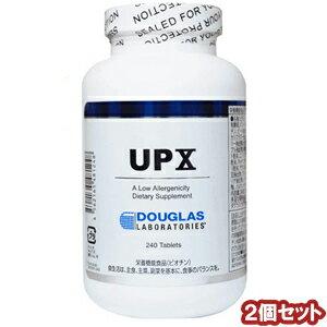 ダグラスラボラトリーズ UPX(10) 240粒×2個セット マルチビタミンミネラル 200569-240