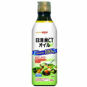 日清 MCTオイル 400g