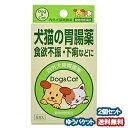 犬 胃腸薬