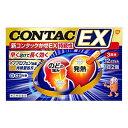 【第(2)類医薬品】新コンタック かぜEX 持続性 24カプ...