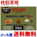 ハニージャパン ハニードロップマヌカハニー UMF15+ 23g ゆうメール送料無料