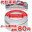 TENGA テンガ コンドーム ナチュラル 6個入 ゆうメール送料80円