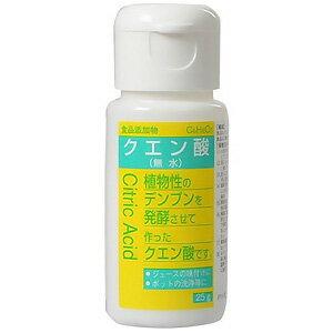 大洋製薬 食品添加物 クエン酸(無水) 25g
