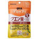 UHA味覚糖 グミサプリ クエン酸 10日分 20粒_