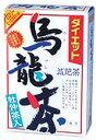山本漢方 ダイエット烏龍茶(8g×24包)_