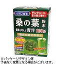 山本漢方 桑の葉粉末 100g_