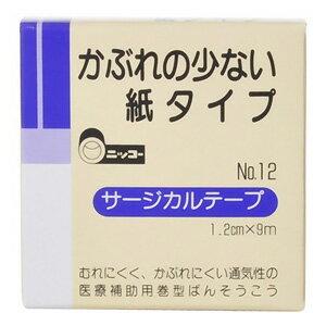 サージカルテープ, 紙テープ  NO.12 1.2cm9m