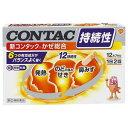 【第(2)類医薬品】 新コンタックかぜ総合 12カプセル ※...