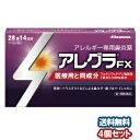 【第2類医薬品】 アレグラFX 28錠×4個セット 送料無料...