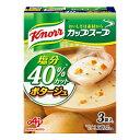 クノール カップスープ ポタージュ 塩分40%カット 3袋入