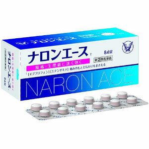 【第(2)類医薬品】 ナロンエースT 84錠 ※セルフメディケーション税制対象商品