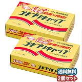 タニサケ ゴキブリキャップ 30個入×2個セット_