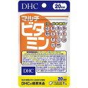 DHC 20日分 マルチビタミン 20粒 メール便送料無料