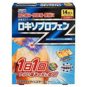 第2類医薬品 ロキエフェクトLXテープ14枚※セルフメディケーション税制対象商品