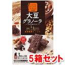 バランスアップ 大豆グラノーラ カカオ&ナッツ 3枚×5袋×5箱セット_ その1