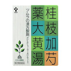 【第2類医薬品】 ツムラ漢方桂枝加芍薬大黄湯エキス顆粒 24包