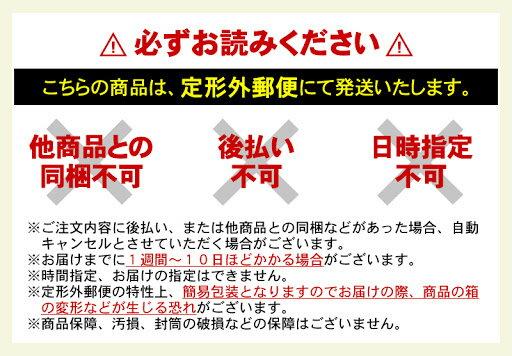 大塚製薬アミノバリューサプリメントスタイル(4.5g×10袋入)メール便送料無料_