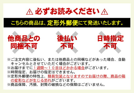 【第2類医薬品】ウチダの黄連解毒丸30丸×12包メール便送料無料