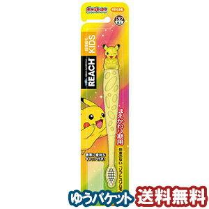 歯ブラシ, その他  1 ()
