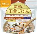 ◆尾西食品 アルファ米 尾西の田舎ごはん 100g(1袋) 5年保存 1ケース(入数 50袋)特定原材料27品目不使用