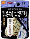 ◆尾西食品 携帯おにぎり 昆布 42g 5年保存 1ケース(入数 50食)