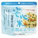 アルファー食品 非常用食料 安心米シリーズ アルファ米 安心米 海鮮おこわ (1袋) 100g 5年保存 賞味期限2023年1月