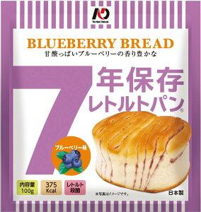 7年保存レトルトパン ブルーベリー 1袋 賞味期限2026年12月