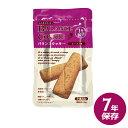 ティープラス レトルトクッキー バランスクッキー 7年保存 レーズン味 1ケース(100袋) 賞味期限2024年5月