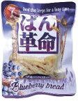 7年保存 長期保存パン ぱん革命 ブルーベリー 1袋 こちらの商品は賞味期限2026年12月です